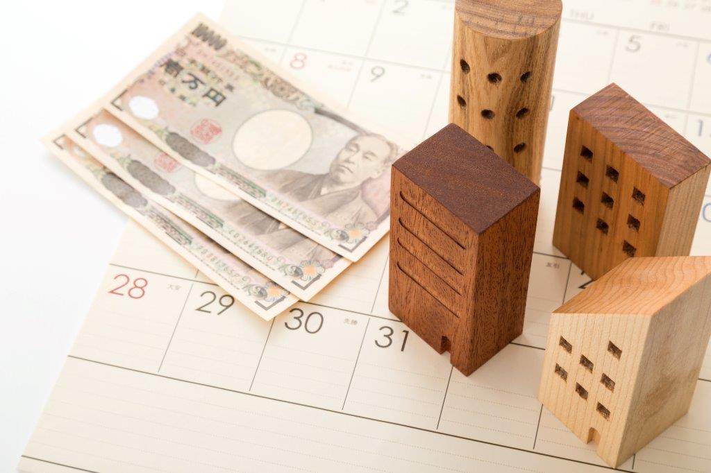 家賃支援給付金の申請方法