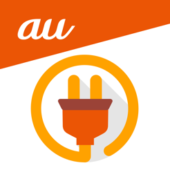 auでんきの解約方法&注意点を解説。おすすめの電力会社も紹介します!